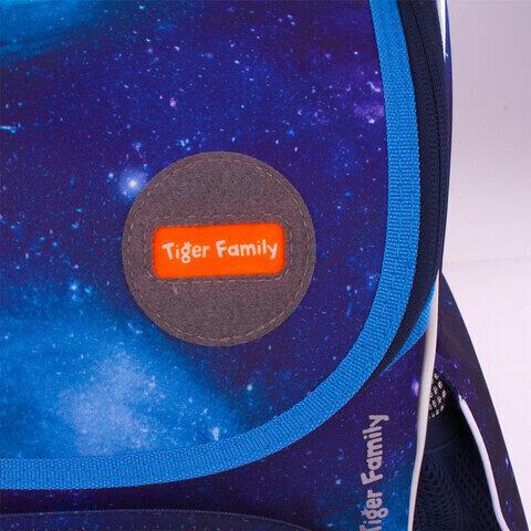 "Ранец TIGER FAMILY для начальной школы, ""Nature Quest"", ""Super Galaxy"", 35х31х19 см, 228880, TGNQ-057A"
