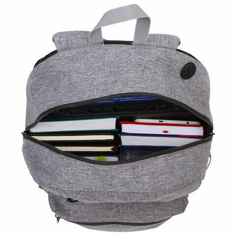 "Рюкзак TIGER FAMILY молодежный, Muse, сити-формат, ""Charcoal"", серый, 45х29х14 см, 227883, TDMU-004A"