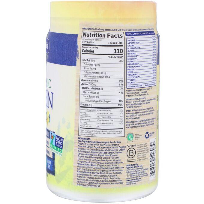 Garden of Life, Органический белок RAW, органическая растительная формула, ваниль, 620 г (21,86 унции)