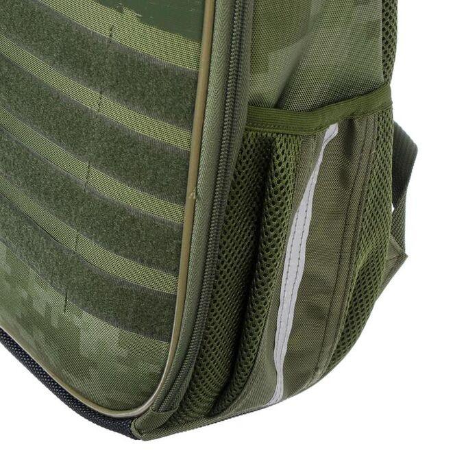 Рюкзак каркасный, Hatber, Ergonomic light ,38 х 29 х 12.5, с термосумкой, Military