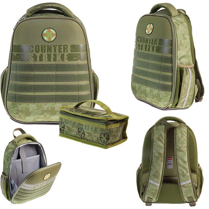 Рюкзак ERGONOMIC Light-Military 38х29х12,5см с термосумкой 60008 Hatber