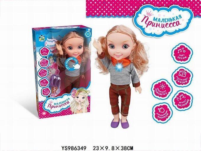 Кукла 208EWY Маленькая принцесса на бат. в кор.