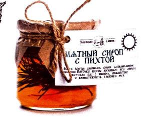 Мятный сироп с веточкой пихты.200мл