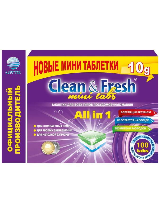 "Таблетки для посудомоечных машин ""Clean&Fresh"" Allin1 mini tabs 100 штук"