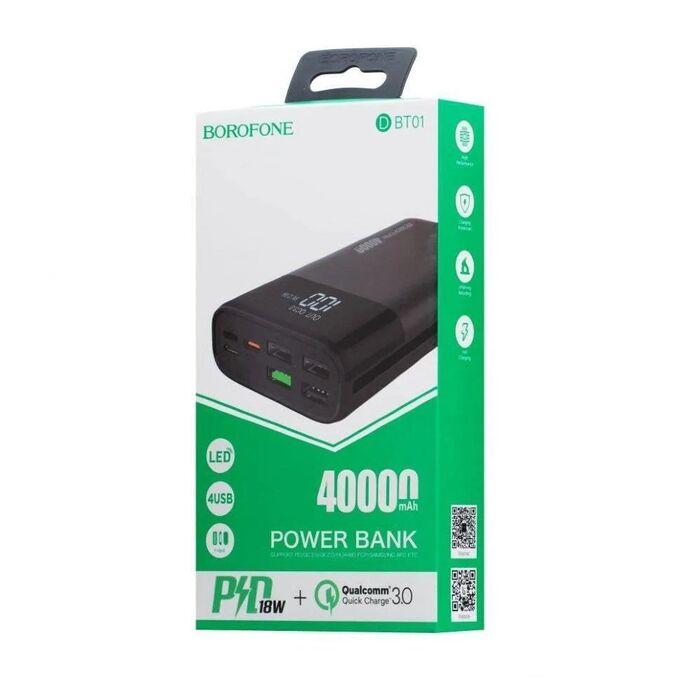 Портативный аккумулятор Power Bank Borofone BT01 40000 4USB mAh внешний аккумулятор
