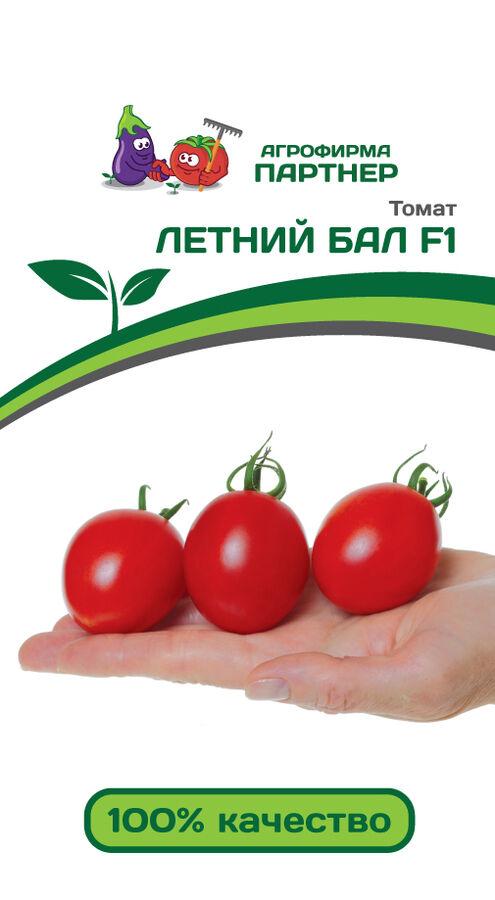 Семена Томат Летний бал F1 ^(10ШТ)