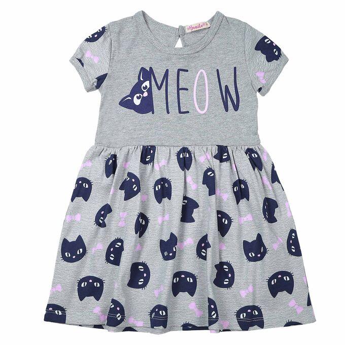 Платье для девочки серый меланж