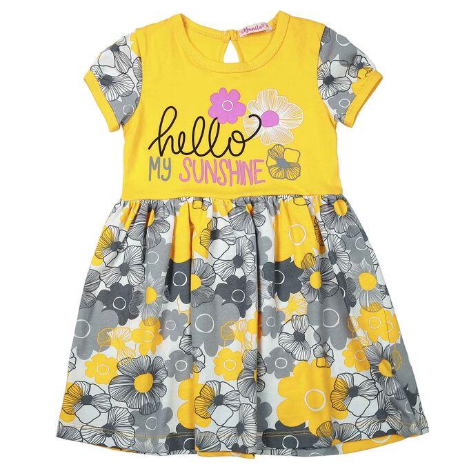 Платье для девочки (желтый)