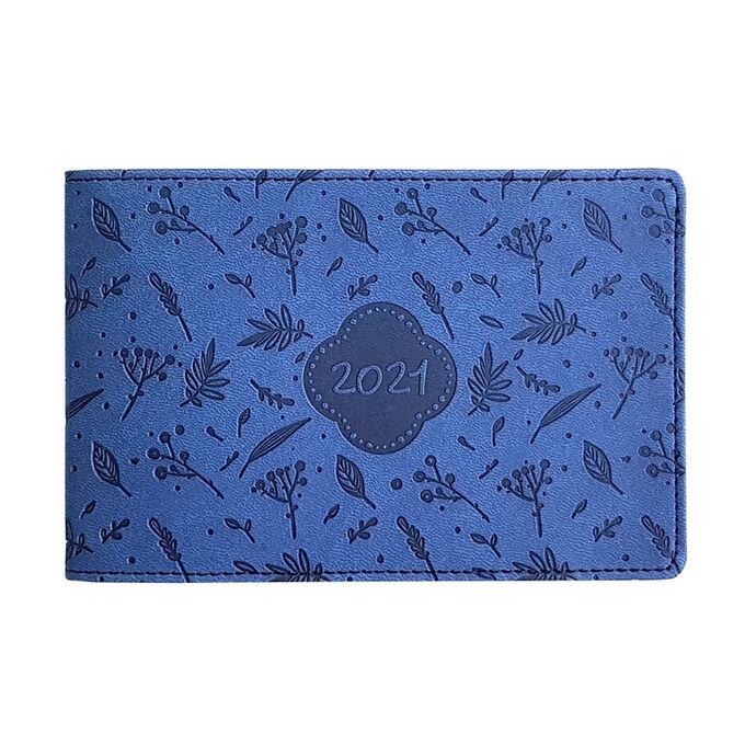 Еженедельник датированный 2021, синий, 16х10см, 64л., Berries I9...