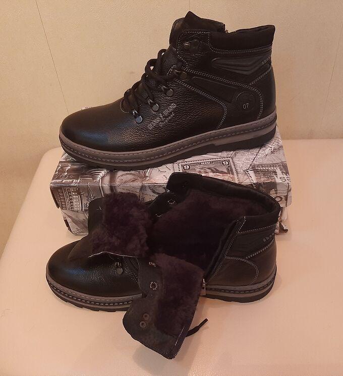 Обувь мужская в Комсомольске-на-Амуре