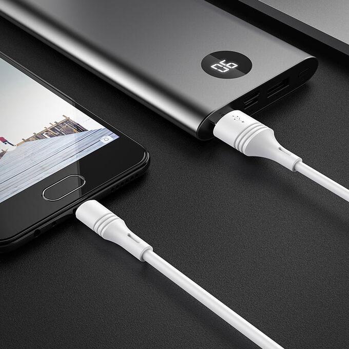 USB Кабель Borofone Data Cable Lightning / 2.4A