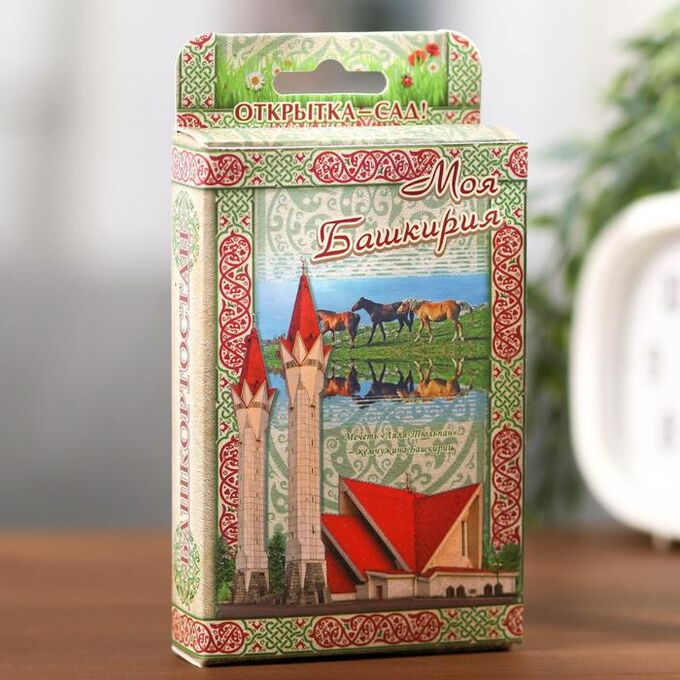 Растущая травка в открытке «Башкортостан»