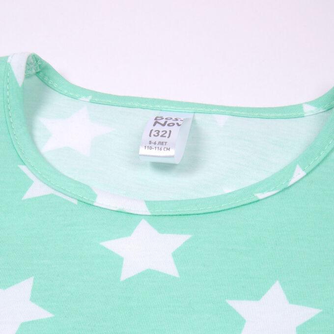 Ночная сорочка 'Мечтатель'