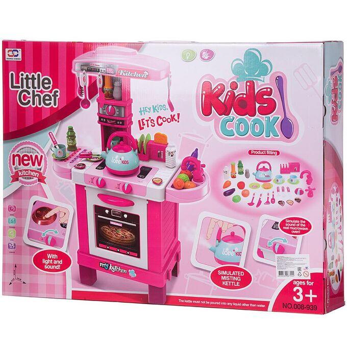 Игровой набор Junfa Кухня многофункциональная, розовая157