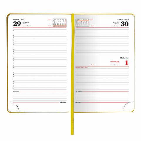 "Ежедневник датированный 2022 А5 138x213 мм BRAUBERG ""Foliage"", под кожу, желтый, 112821"