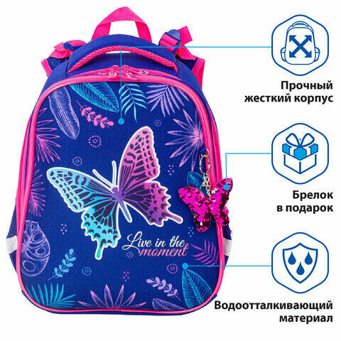 "Ранец BRAUBERG PREMIUM, 2 отделения, с брелком, ""Beautiful butterfly"", 38х29х16 см, 229901"