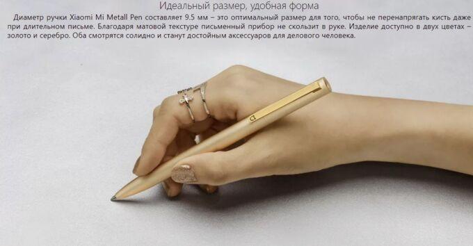 Шариковая ручка металлическая Xiaomi Mi Pen Золото