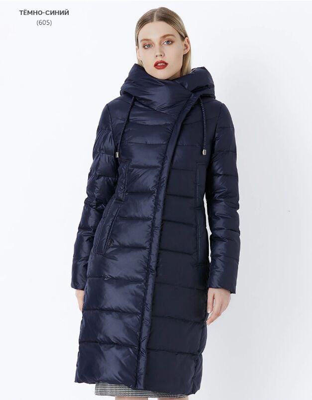 Шикарный женский зимний пуховик - с капюшоном и ассиметричной молнией, цвет ТЕМНО-СИНИЙ
