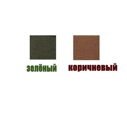 Чемодан (размер S)