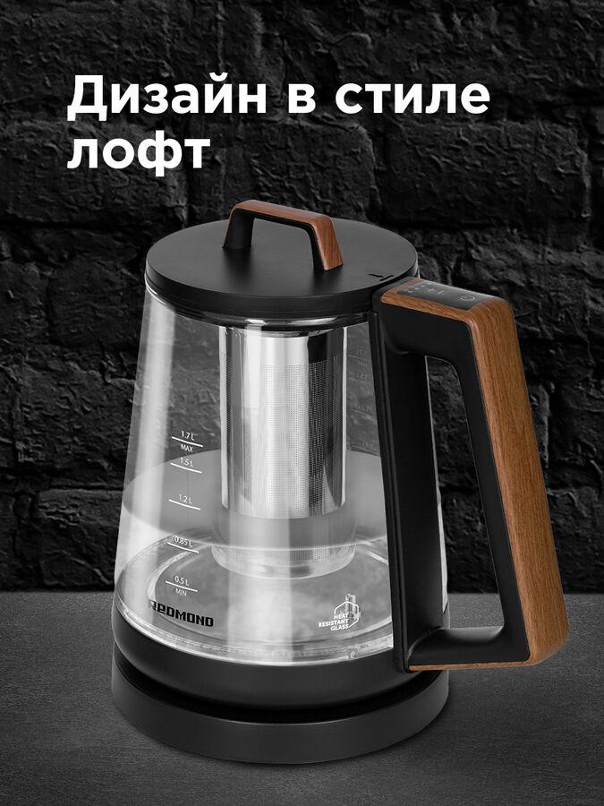 Чайник REDMOND RK-G1309D, Черный с деревом