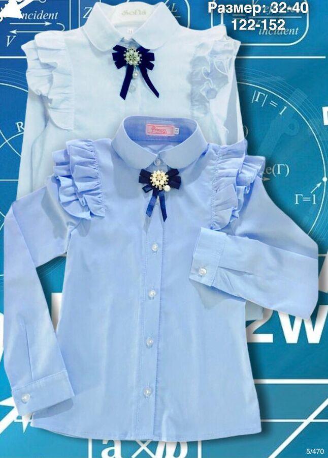 Блуза с длинным рукавом голубая