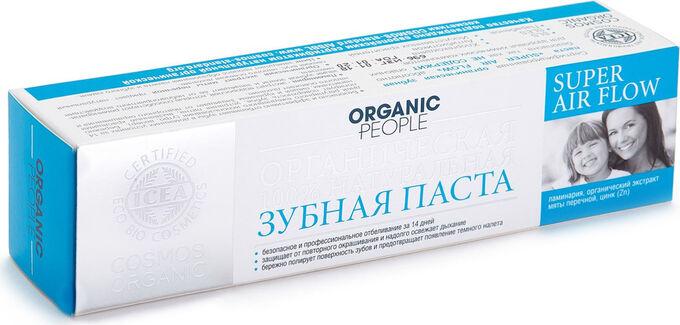 OP паста зубная Super air flow без. отбел. 100 гр