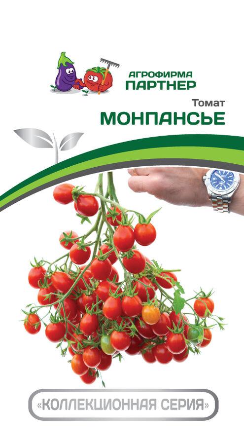 Томат Монпансье^(10ШТ)