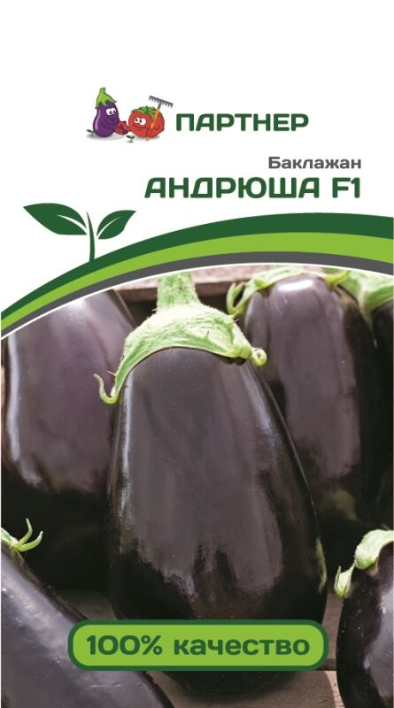 Семена Баклажан Андрюша F1 ( 2-ой пак.) 10 шт.