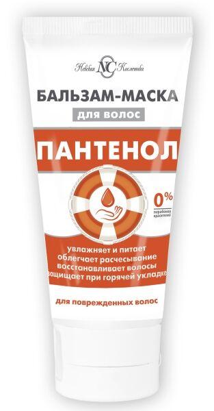 Бальзам-маска для волос НК Пантенол 150 мл