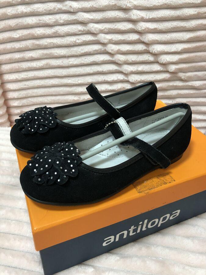 школные туфли Антилопа во Владивостоке