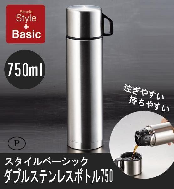 Термос Легкий, компактный термос с устойчивой к ударам металлической колбой, удобной крышкой-чашкой с петлей для пальца, сливным клапаном, предотвращающим теплопотери при использовании термоса Размер: