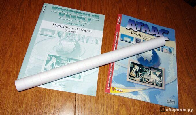 Плёнка-обложка для книг самоклеящаяся в рулоне арт.44398/ 48 (текстурная, матовая, на бумажной подложке, размер листа 45х100 см, цвет прозрачный, ПВХ плотностью 80 мкм, термоусадочная плёнка)