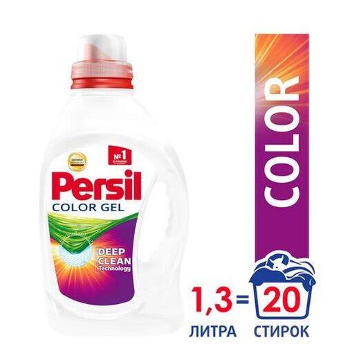 Гель для стирки Persil color 1,3л  (20 стирок)
